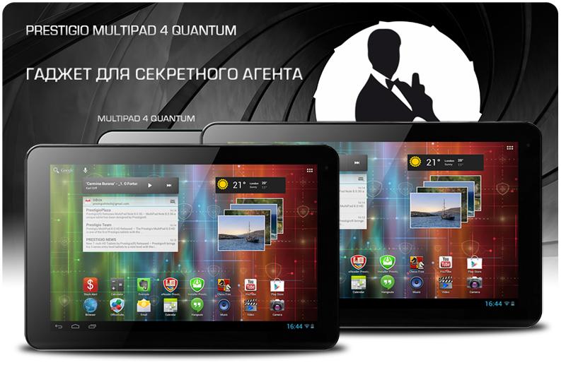 Развлечения во весь экран - планшет PRESTIGIO MultiPad 4 Quantum