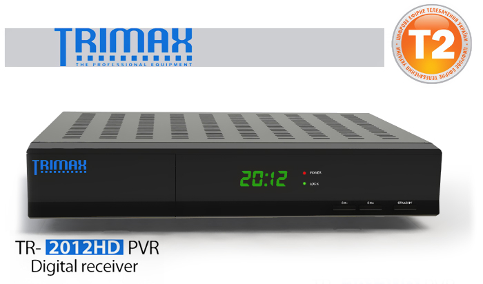 Цифровой эфирный приемник с функциями PVR - Trimax TR-2012HD PVR