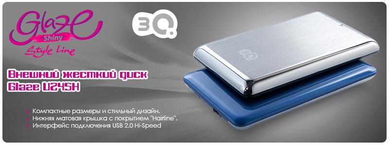 Легкий и компактный - внешний накопитель 3QHDD-U245H-HD1000