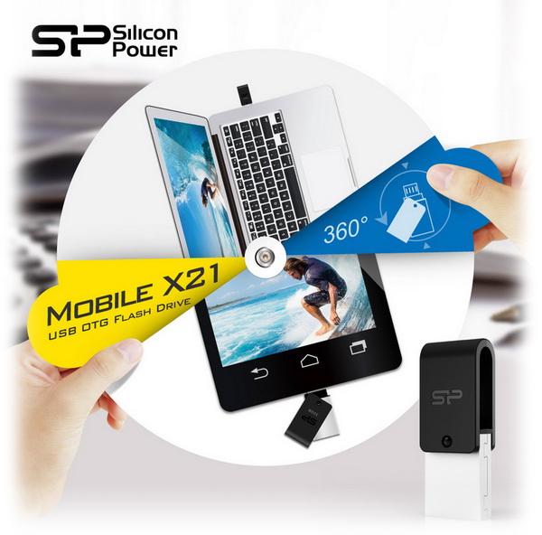 Легкий и удобный обмен файлами между различными устройствами - SILICON POWER Mobile X21
