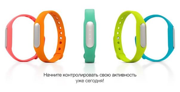 Возьми свою жизнь под контроль! Фитнес-трекер от компании Xiaomi - Mi Band ORIGINAL