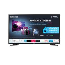 "Телевизор 32"" SAMSUNG UE32N5300AUXUA"